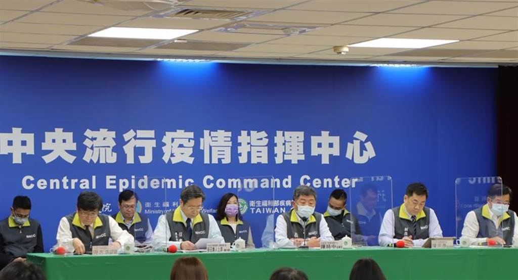 中央流行疫情指揮中心3日記者會情況。圖/中央流行疫情指揮中心提供