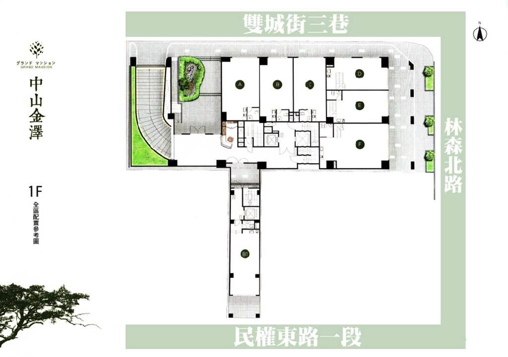 中山金澤一樓平面圖