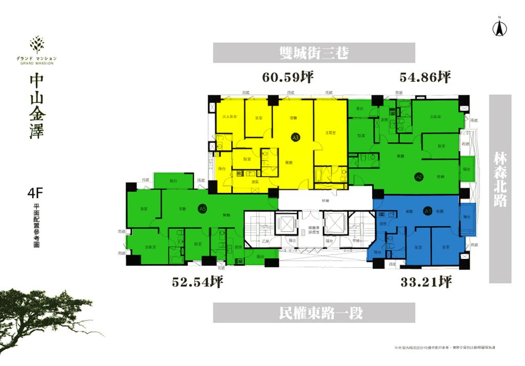 中山金澤標準層平面圖