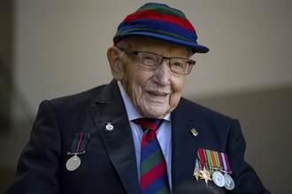 英二戰百歲老兵新冠病逝 為醫護募11.5億感動世界