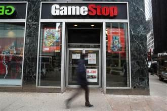 道瓊大漲475點 史詩級軋空大戰將落幕?GameStop暴跌逾60%