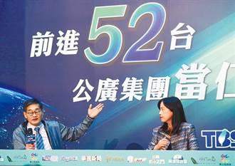 新聞早班車》中嘉棄寰宇 改以華視遞補52台