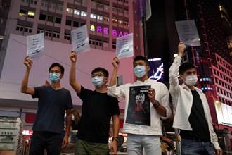 12港人案又一律師被撤照 美籲北京尊重人權法治