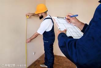 【驗屋攻略】沒有專業儀器也免驚!3+1步驟診斷天花到地板的工程瑕疵