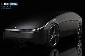 苹果铁嘴爆料:Apple Car 将用韩国现代 E-GMP 平台打造,KIA 负责在美生产