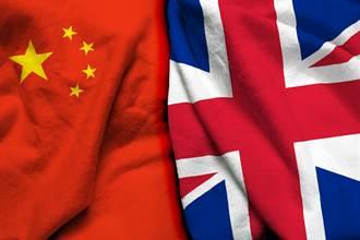 奔騰思潮:周永秦》英國勢力重返亞洲的虛與實