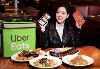 牛轉乾坤沾喜氣 Uber與Uber Eats線上線下祭出8萬份紅包優惠