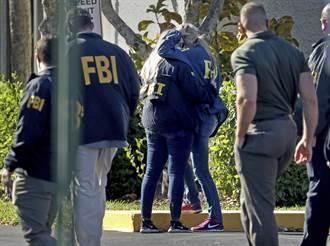 佛州查案爆槍戰 FBI精銳罕見2死3傷