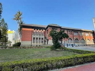 94歲古蹟新竹州廳立面整頓 隱藏紅磚牆典雅重現
