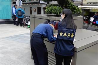 防非洲豬瘟違法帶肉品遭罰 台北分署嚴格執行限制1人出境