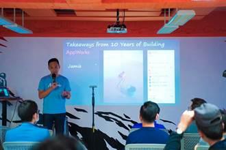 AppWorks林之晨:促進社會轉型 台灣需要更多優質創投