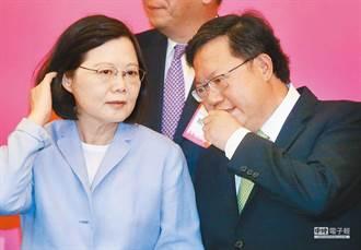 民進黨太子接班人曝光 鄭文燦親口說出2大條件