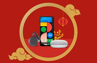 Google祭出新春優惠 Pixel 4a 5G手機首度降價