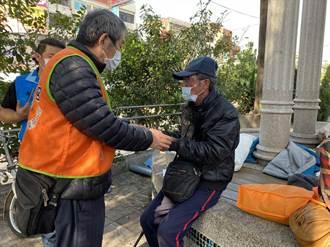 竹县送暖 仕招社会福利慈善事业基金会关怀街友