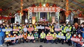 拚治安過好年 新竹市議會聯手企業捐反光背心加持助攻