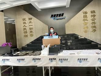 诈骗集团假冒公安诈店大陆微信用户 警攻坚民宅逮16人