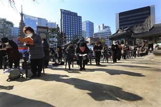南韓超前部署 大規模演練月底疫苗到達後的配送作業