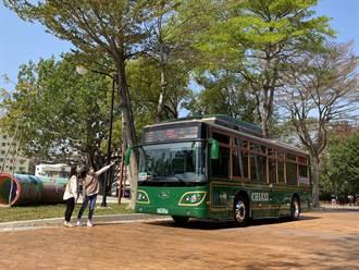 電動公車串連高鐵、火車 不用開車輕鬆遊桃城