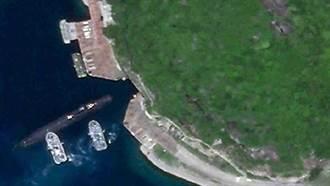 陸新一代核潛艇衛星圖像曝光 主船塢已建造完成