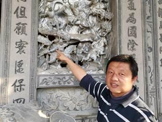 六甲保安宮牆面翻修 精美泥塑重現風采