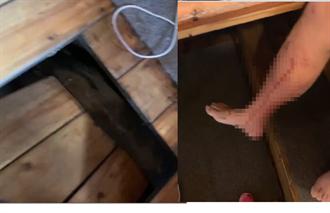 恐怖汤屋吃人 地板踩出大洞人夫卡脚溅血 母女尖叫痛哭