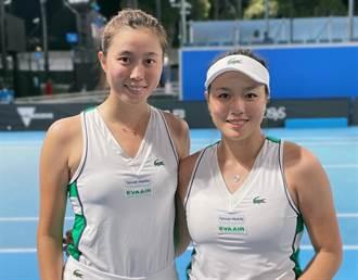 墨爾本女網賽》雙詹直落二過關 睽違11個月首勝