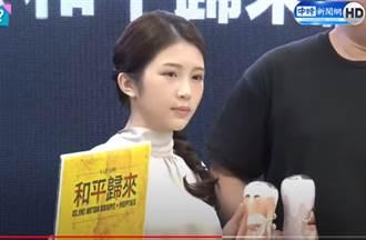 記者會秀飛機杯「怎麼教小孩?」 王婉諭挺雞排妹:不需被另眼看待