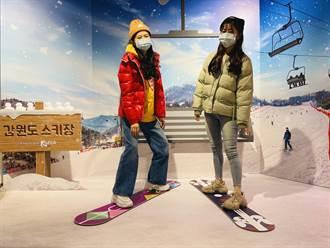 江原道滑雪「偽旅行」夯 韓國觀光公社集章推觀光
