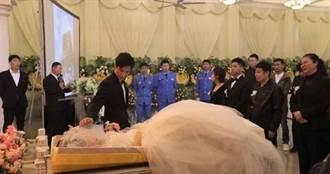 殯儀館替罹癌亡妻辦婚禮 深情男惹哭眾人 1年後丈母娘竟喊告