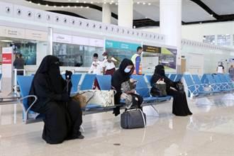 沙烏地阿拉伯因防疫大動作 禁止20國入境