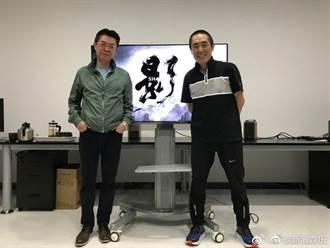 樂視影業前CEO張昭病逝享年58歲 張藝謀悲痛悼友