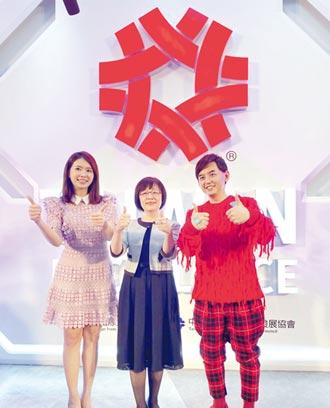 台灣精品館 秀智能科技