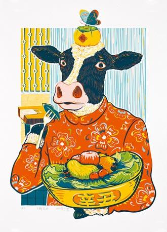 版印年画祈福 幽默牛转乾坤