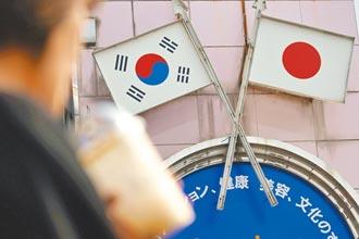 韩国《国防白皮书》 日本伙伴变邻国
