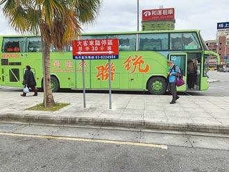 班表全攻略 搭公車遊花蓮so easy