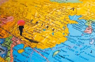 大英邦聯VS.中華統合