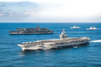 美國3航母有望 齊聚西太平洋