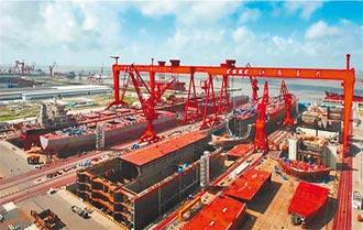 迎接超大航母 江南造船廠擴建