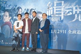 2021全球電影票房前10 華語4部入列