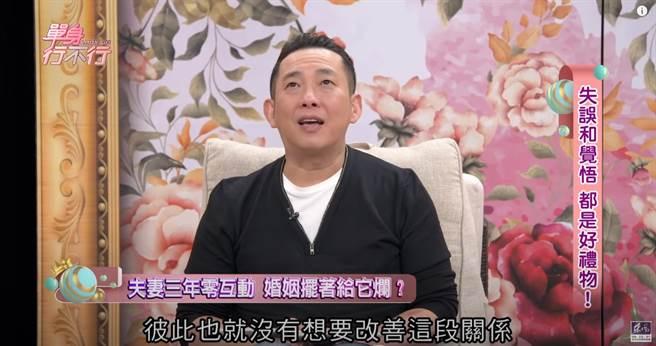 屈中恆當時無心改變婚姻的關係,(圖/YT@東風衛視)