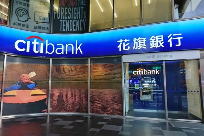 台灣花旗銀行。(記者林資傑攝)