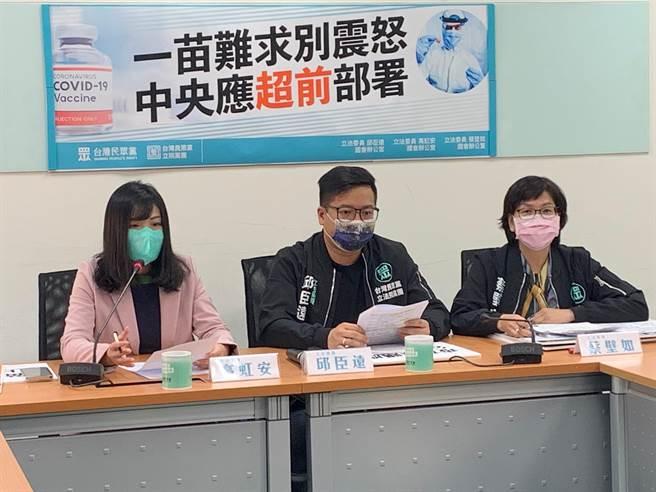針對台灣採購疫苗進度成謎,民眾黨團今舉行記者會,呼籲政府盡快公布相關資訊及配套措施。(林縉明攝)