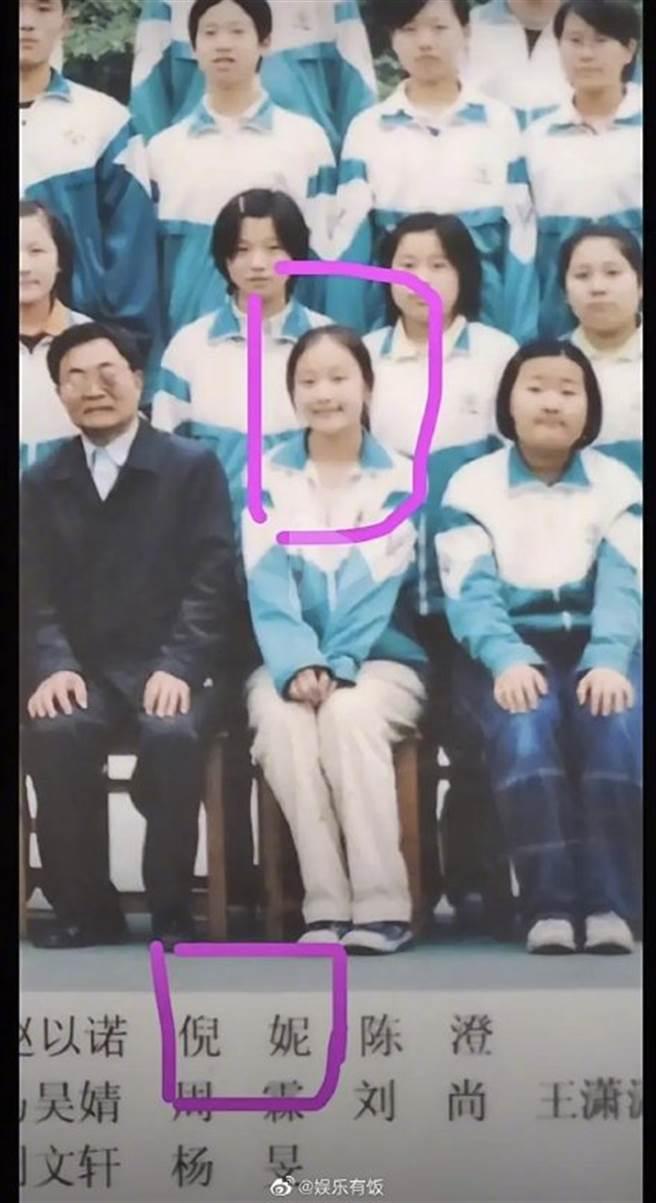 倪妮的國中畢業照近日在網路上曝光。(圖/摘自微博@ 娱乐有饭)