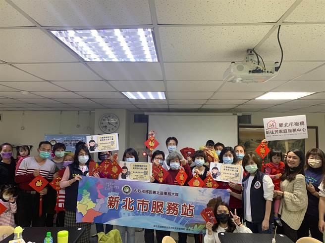 移民署新北市服務站於3日設計一系列賀新春的家庭教育課程,吸引超過30位來自中國大陸、越南、泰國及印尼的新住民及其家屬參加。(圖/新北市服務站提供)