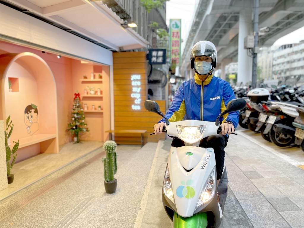 搶攻外送市場 WeMo Scooter 宣布進入商務用車服務、攜手國泰產險提供個人傷害保險!