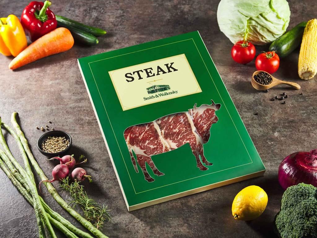美國經典牛排館「Smith& Wollensky」推出獨家限定的3款火鍋牛肉片禮盒。(Smith&Wollensky提供)