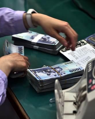1分鐘讀財經》央行預告修法 終結炒匯