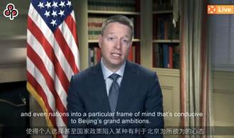 美前副国安顾问进言拜登 不要跌入中国大陆谈判陷阱