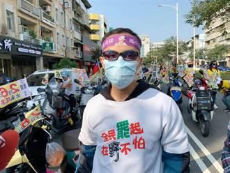 【周六決戰】罷捷終止萊豬 罷捷團體喊:鳳山人投票救全台