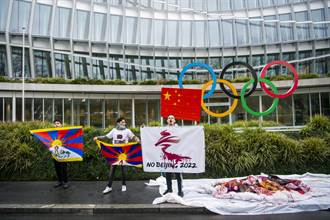 180個維權團體發表公開信  籲國際抵制北京冬奧